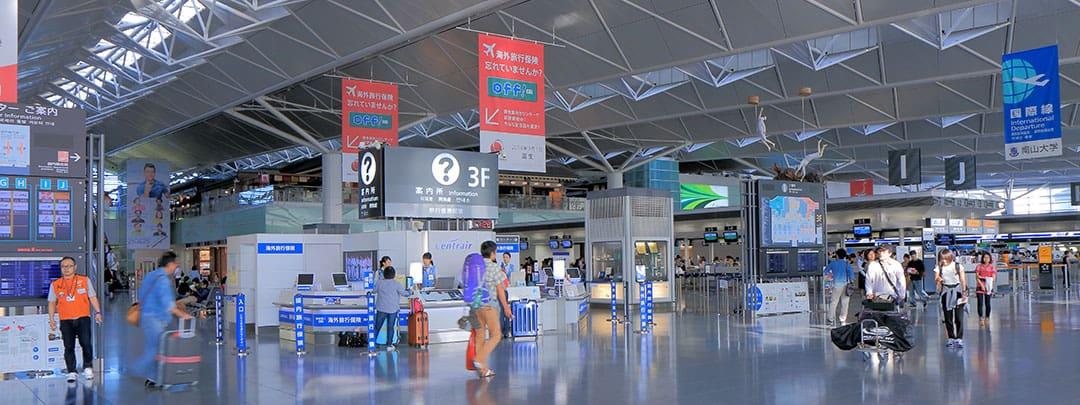 Centrair Airport