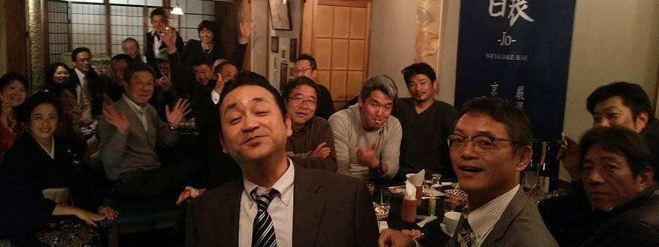 Jo Social Sake Bar
