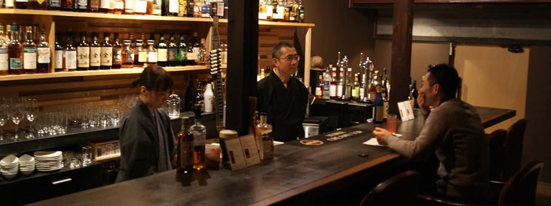 Kyoto Monk Bar