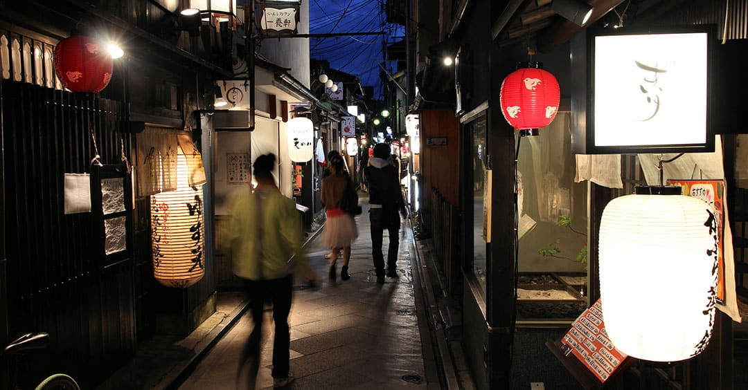 Kyoto Nightlife Guide