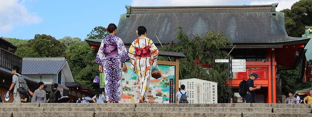 Rent a Kimono